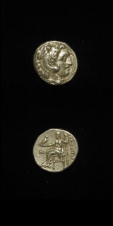 Silver Drachm of Alexander III, the Great of Macedon