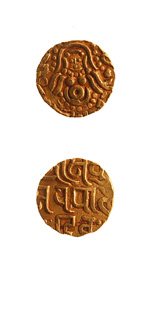Yadavas of Bayan Gold Dinar