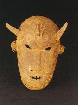 Dogon Iron Face Mask with Horns