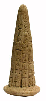 Foundation Cone With Cuneiform Inscription