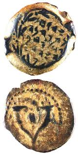Bronze Coin Of The Maccabean King Yehohanan Hyrcanus