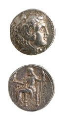 Macedonian Silver Tetradrachm of Alexander the Great