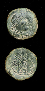 Iberian Bronze Coin of Obulco