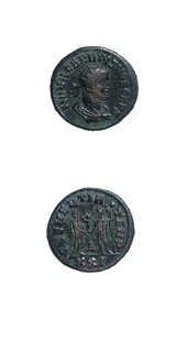Bronze Antoninianus of Carinus Struck While Caesar