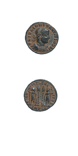 Bronze Coin of Constantius II Struck While Caesar
