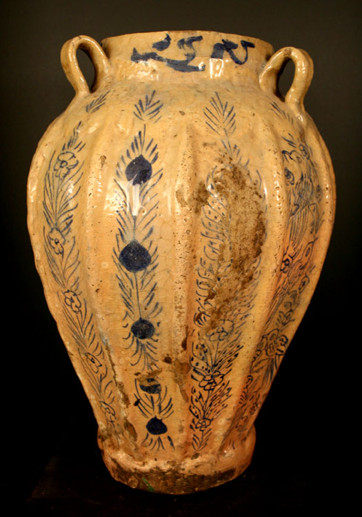 Safavid Glazed Vase
