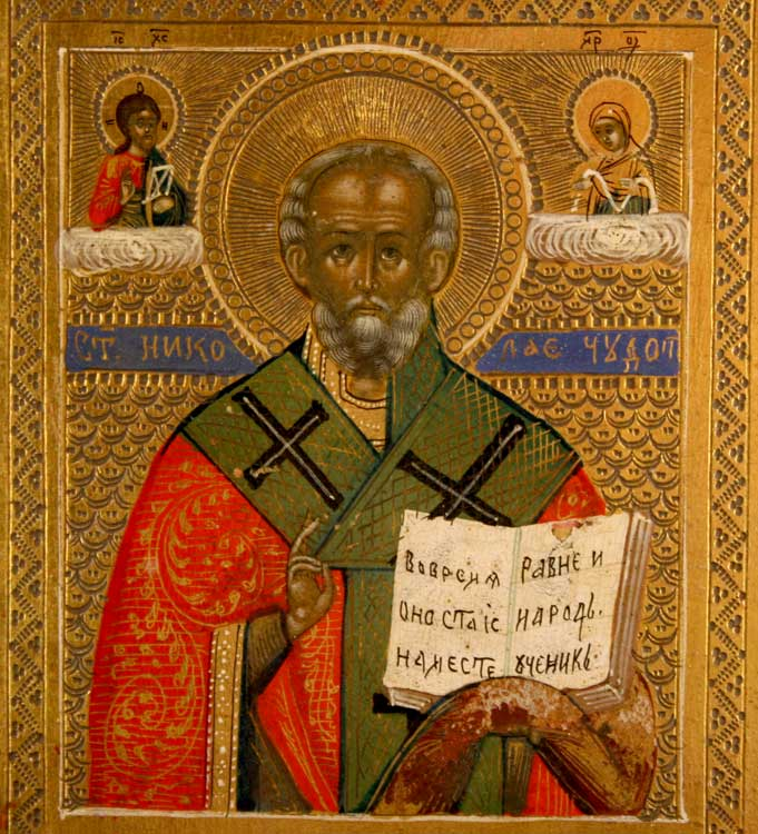 Russian Orthodox Icon Depicting Saint Nicholas and Scenes from His Life