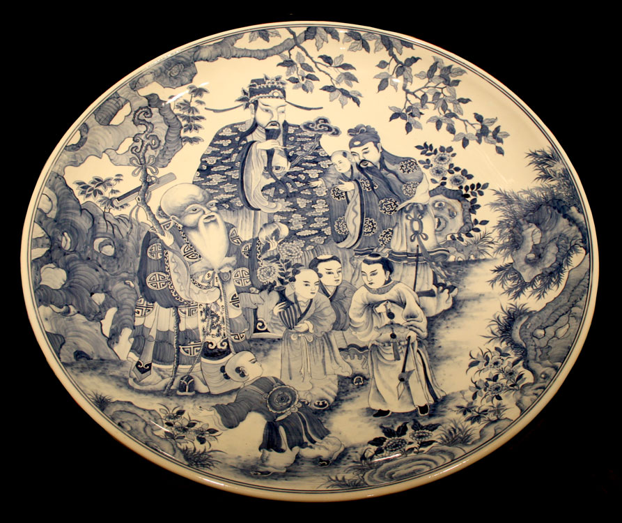 Large Porcelain Plate