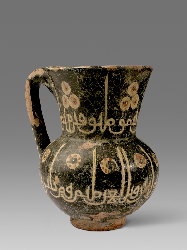Slip Painted Calligraphic Jug