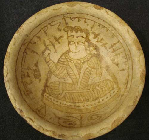 Kashan Bowl with Seated Figure
