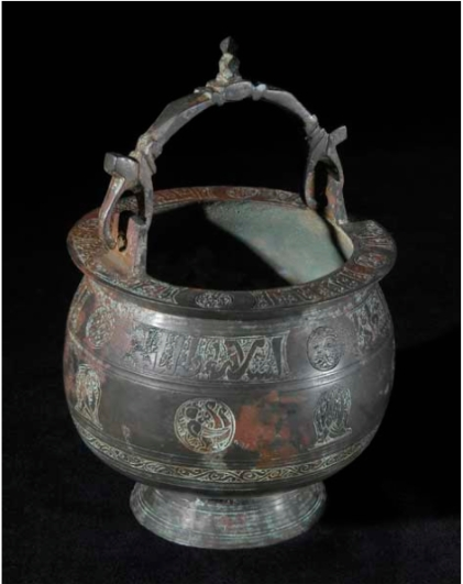 Islamic Bronze Bucket