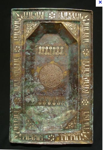 Khurasan Bronze Tray Inlaid with Silver