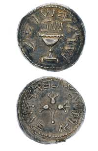 Shekel Minted During the First War Against Rome