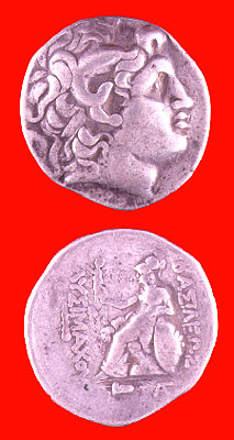 Silver Tetradrachm of King Lysimachos