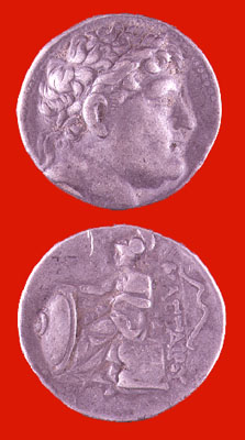Attalid Silver Tetradrachm Minted Under King Attalos I