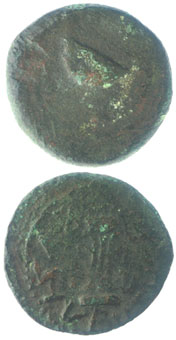 Jewish Bronze Coin Minted Under King Herod the Great