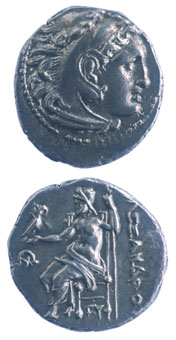 Macedonian Silver Drachm of King Alexander the Great