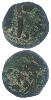 Bronze Half Prutah Minted Under the Roman Procurator of Judea Pontius Pilate
