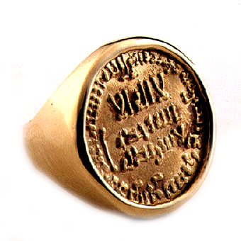 Gold Ring Featuring an Abbasid Gold Coin