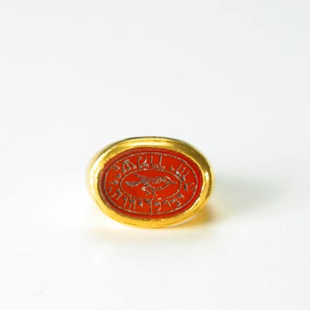 Carnelian intaglio with Hebrew Inscription Mounted in a 24 Karat Gold Ring