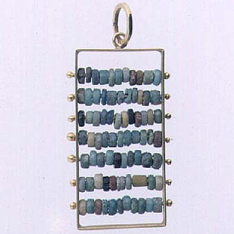 Egyptian Faience Beads Set In An 18k Gold Pendant