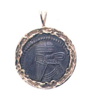 Gold Pendant with Parthian Silver Coin of King Mithradates IV
