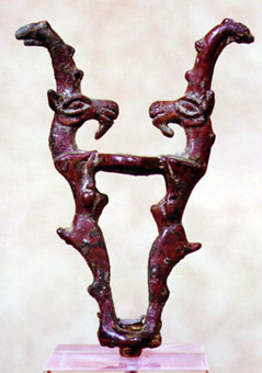 Luristan Sculpture of Two Rampant Gazelles