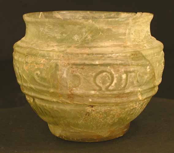 Roman Mold-Blown Amber-Colored Glass Cup