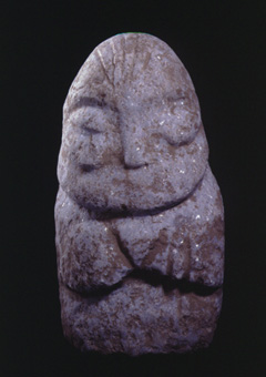 Neolithic Marble Sculpture