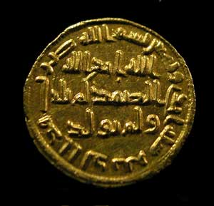 Islamic Gold Dinar of the Ommayad Dynasty
