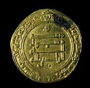 Abbasid Gold Dinar Minted Under Al-Radi