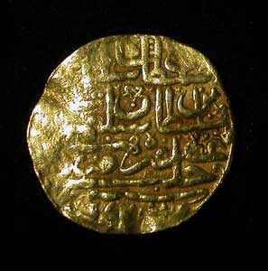 Ottoman Gold Sultani Minted Under Suleiman the Magnificent