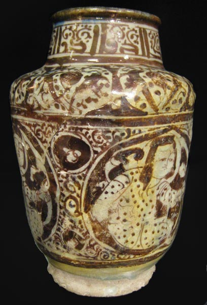 Lustre Painted Baluster Jar