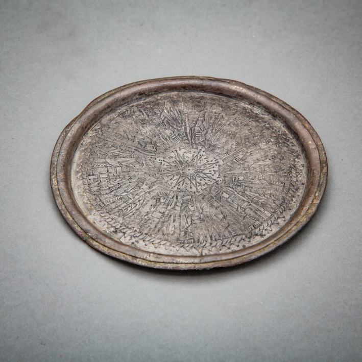 Assyrian Silver Roundel
