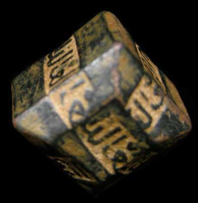 Islamic Bronze Weight