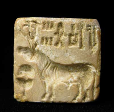 Indus Valley Square Stone Seal