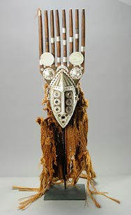 Malinke Wooden N'tomo Mask Covered with Metal and Mirrors