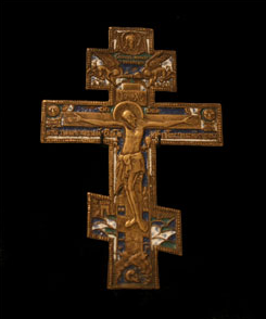 Russian Brass Cross With Enamel