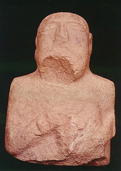 Bronze Age Limestone Votive Sculpture