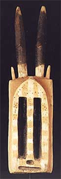 Dogon Wooden Polychrome Walu Mask