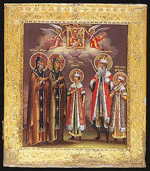 Icon Featuring Five Saints