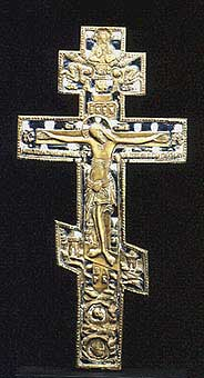 Russian Enameled Brass Cross