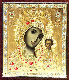 The Mother of God of Kazan