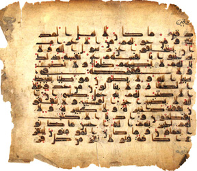 Qur'an Leaf in Kufic Script
