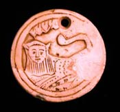 Medallion Amulet of a Lion
