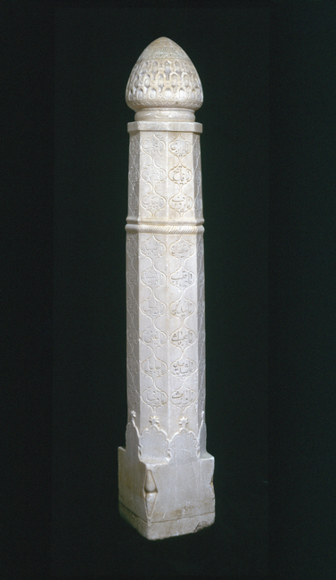 Marble Mughal Pillar Inscribed with the Holy Names of God