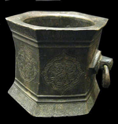 Bronze Mortar with Incised Decoration