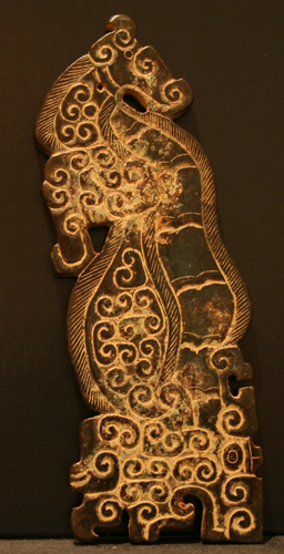 Jade Carving of Zoomorphic Animal
