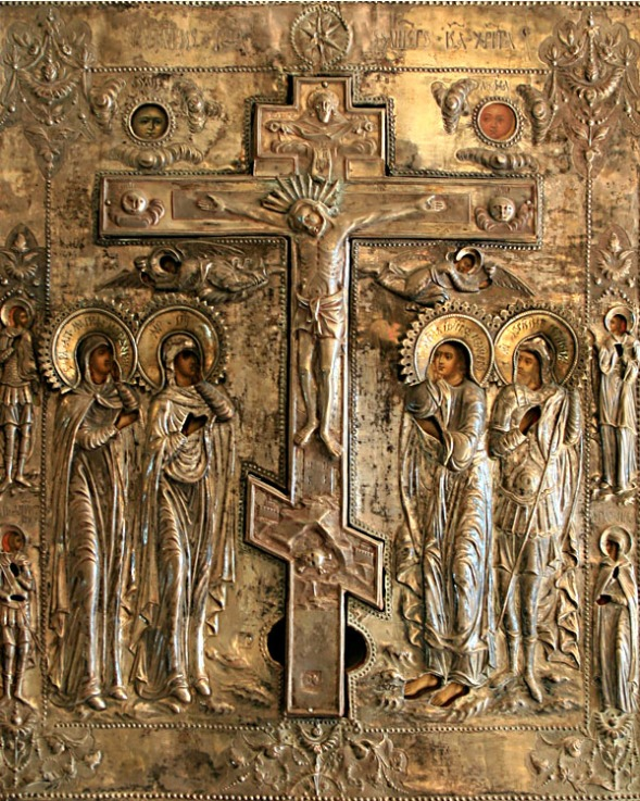 Russian Icon Depicting Christ Crucifixion