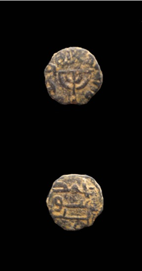Umayyad Coin Depicting a Menorah